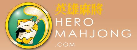 Hero Mahjong